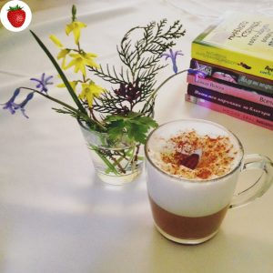 cappuccino books flowers